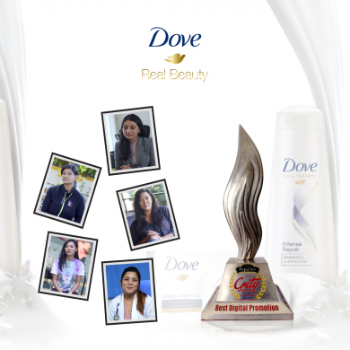 Dove Award photo with people.