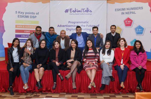 Team of digital advantage