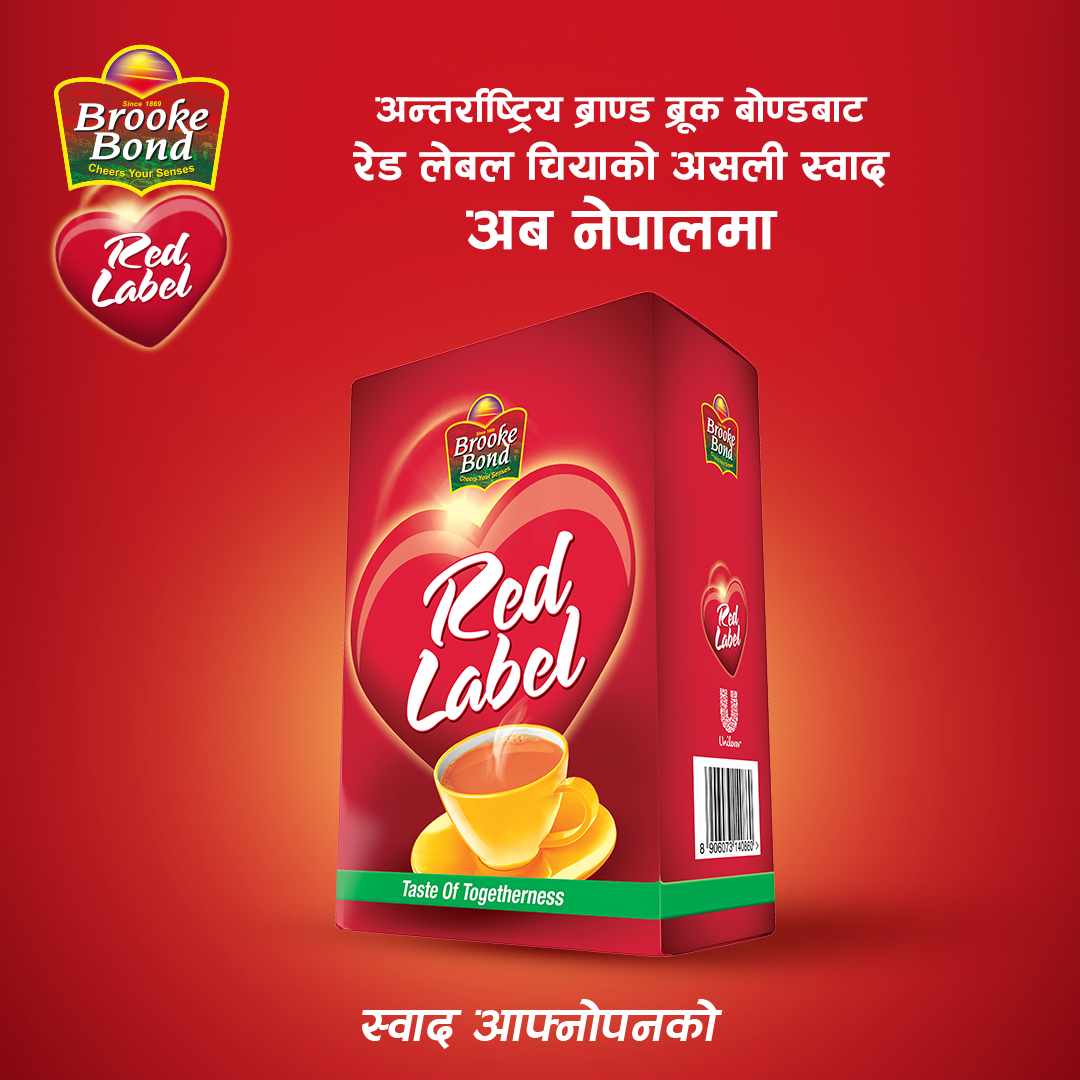 Red Label Nepal